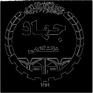 جهاد دانشگاهی تهران