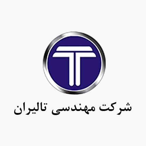 تالیران